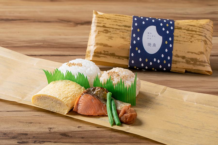 「象印おにぎり弁当」は鮭か唐揚げか選べる、800円
