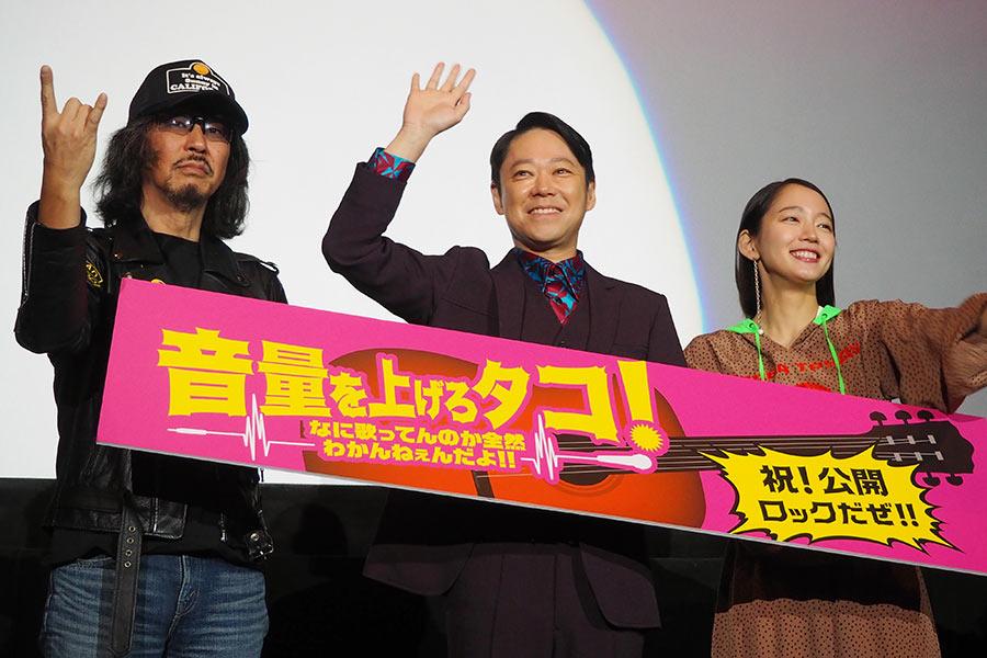 左から、三木聡監督、阿部サダヲ、吉岡里帆(21日・大阪市内)