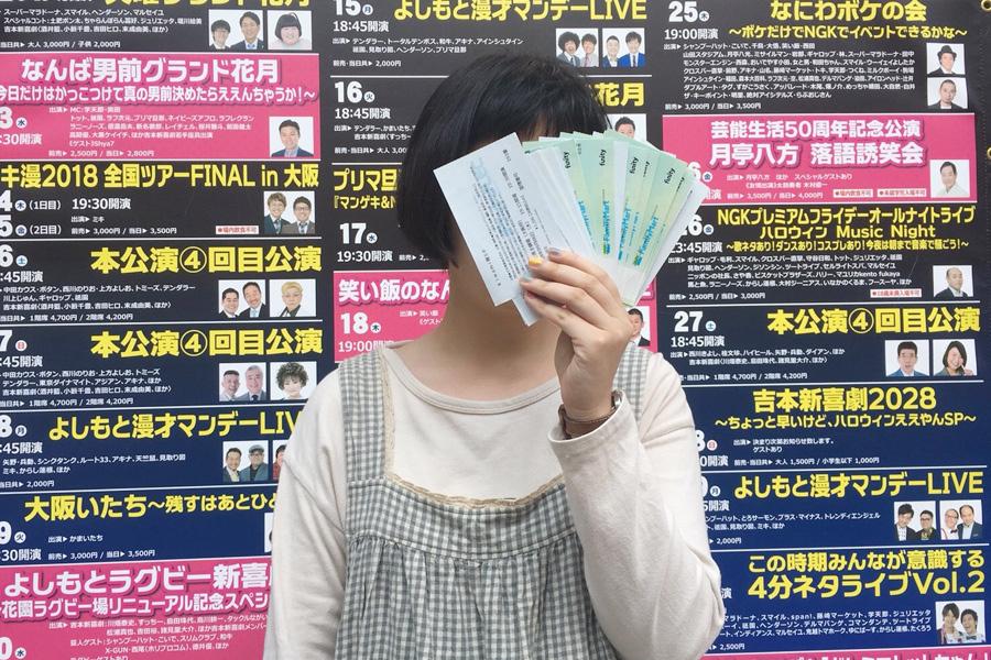 一番好きな芸人は銀シャリ橋本さんです