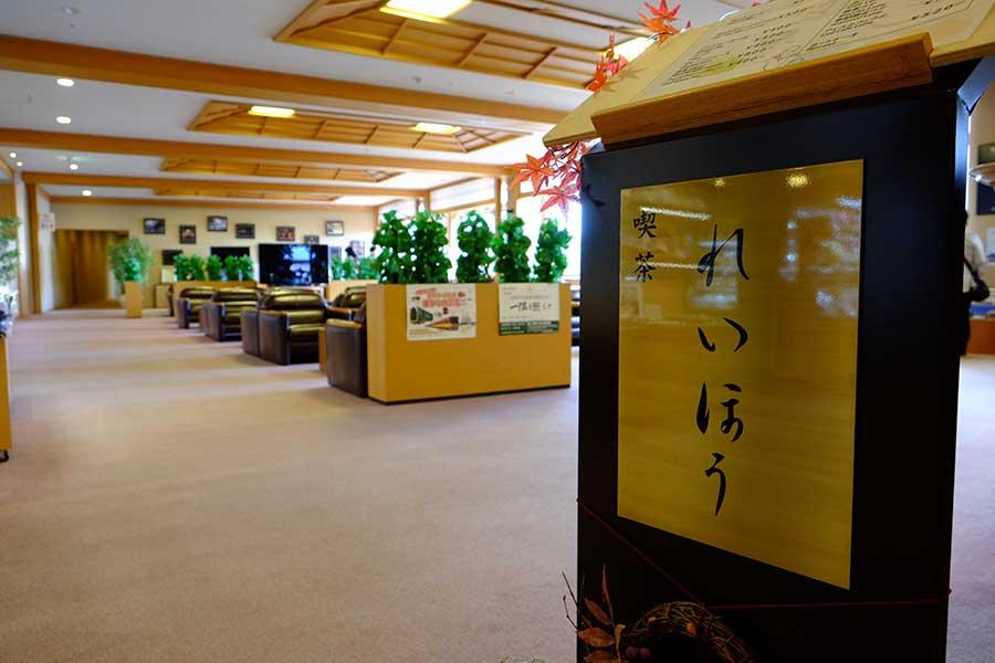 梵字ラテをいただける喫茶(れいほう)