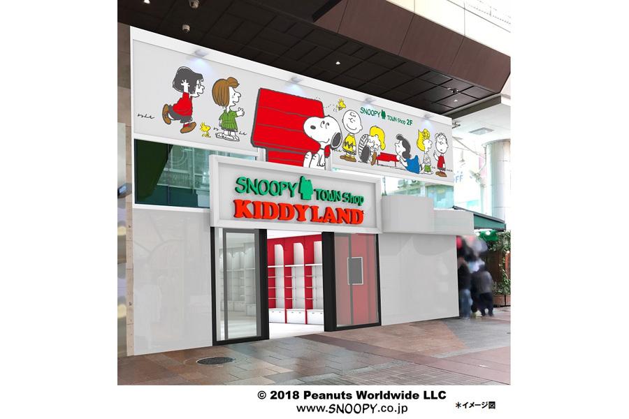 「キデイランド三宮店」「スヌーピータウンショップ三宮店」イメージ図