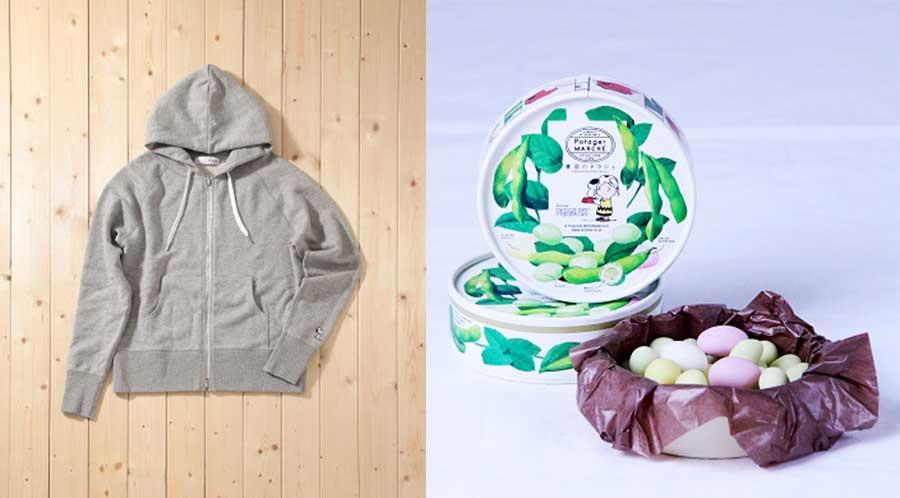 左から手首の部分にワンポイントある「HAAGパーカー」20520円、枝豆をホワイトチョコレートでコーティングした「ポタジエマルシェ 青色のドラジェ」1001円