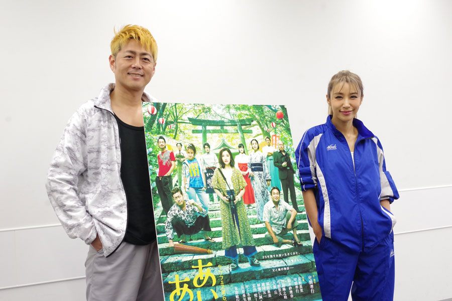 11年ぶりに再演される舞台『あいあい傘』に出演する鈴木紗理奈と脚本・演出・出演の宅間孝行
