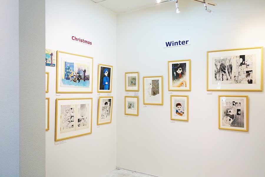 漫画の原画、ふろく用イラスト、表紙用イラストなど作品のほか、愛用のペンやネームのノートなども展示