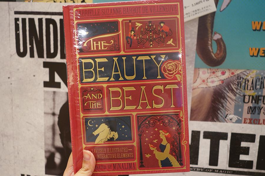 「美女と野獣」「ピーターパン」など、ミナリマがしがらみなくデザインした本。ページを開けると遊び心がいっぱい。6800円(税別)
