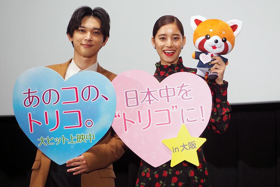 映画『あのコの、トリコ。』の大阪舞台挨拶に登場した吉沢亮(左)と新木優子(8日・大阪市内)