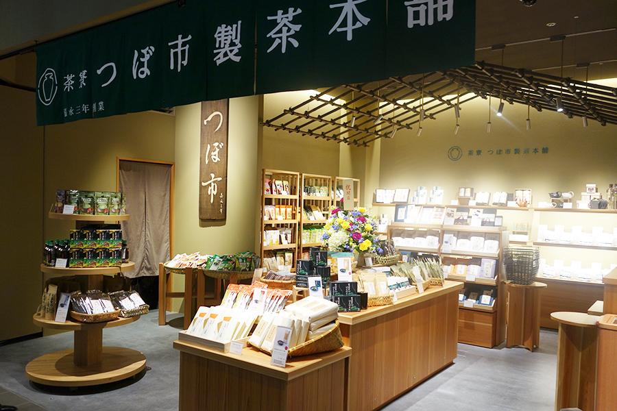 160年以上もの歴史ある茶屋が、大阪市に初出店
