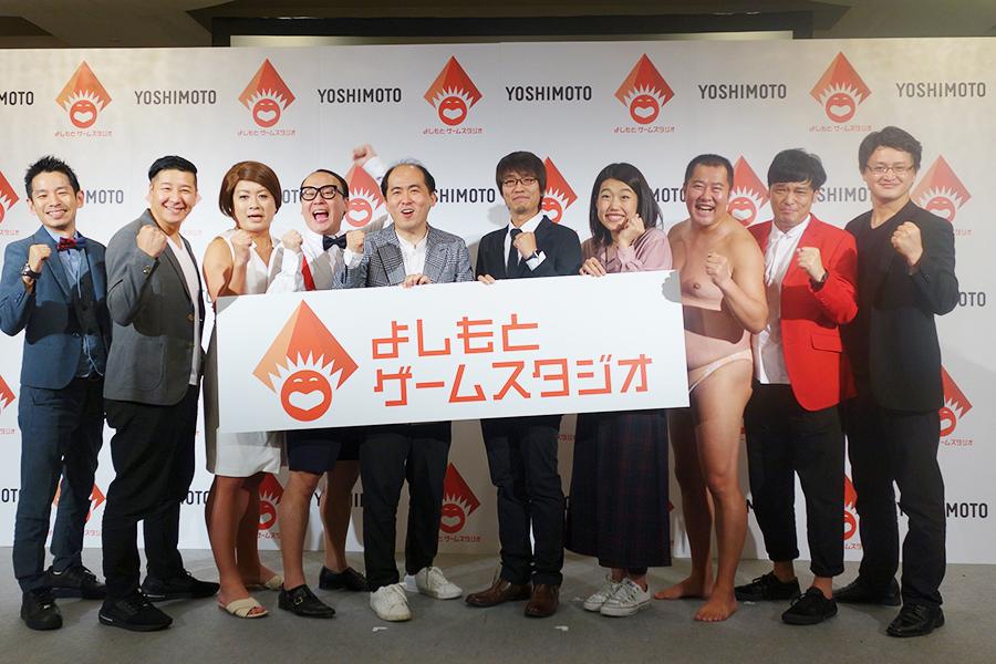 左からタケト、チョコレートプラネット、トレンディエンジェル、代表取締役の斎藤さん、横澤夏子、とにかく明るい安村、ガリットチュウ