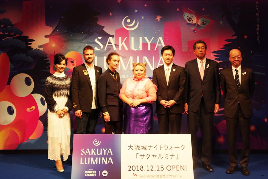 (左から)ロバータ、吉村崇、Moment Factoryのドミニックとマリー、渡辺直美、吉村市長、大阪城パークマネジメントの木下さん、アルカナイトの田中さんが会見に出席