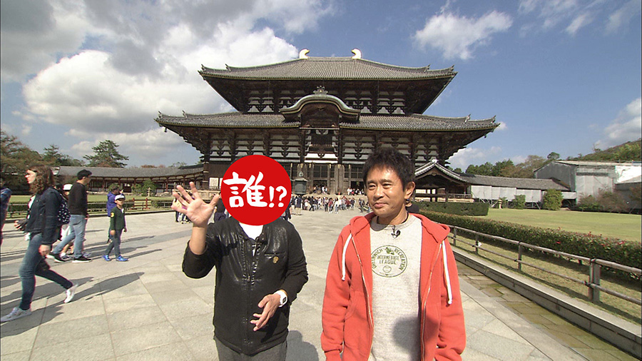 奈良の観光特別大使を務める相方が、実家の近くにある東大寺を案内する 写真提供:MBS