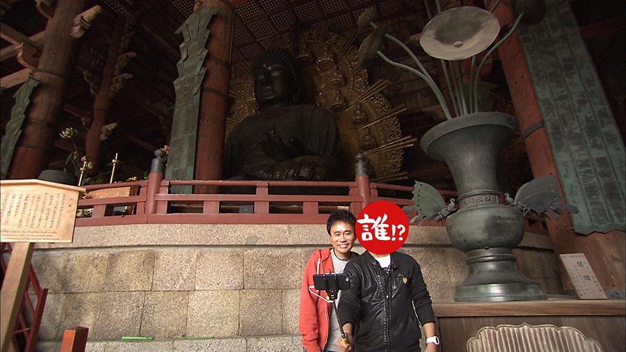 相方の案内で東大寺を拝観。大仏様を前に記念撮影 写真提供:MBS