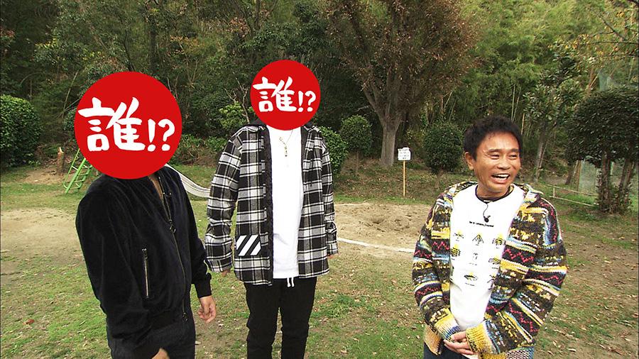 結成20周年を迎えた相方のルーツである堺の公園からロケがスタート 写真提供:MBS