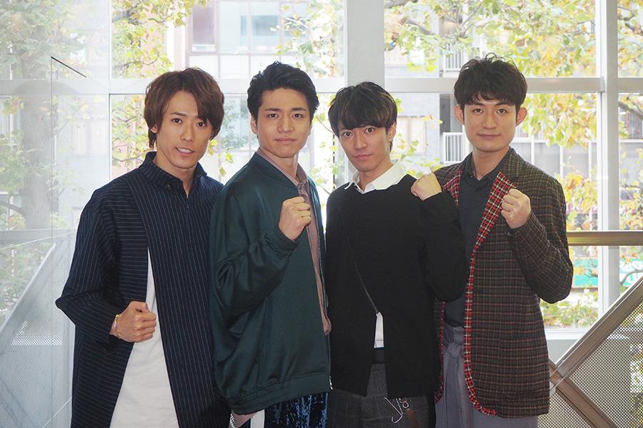ふぉ〜ゆ〜(左から越岡裕貴、福田悠太、辰巳雄大、松崎祐介)