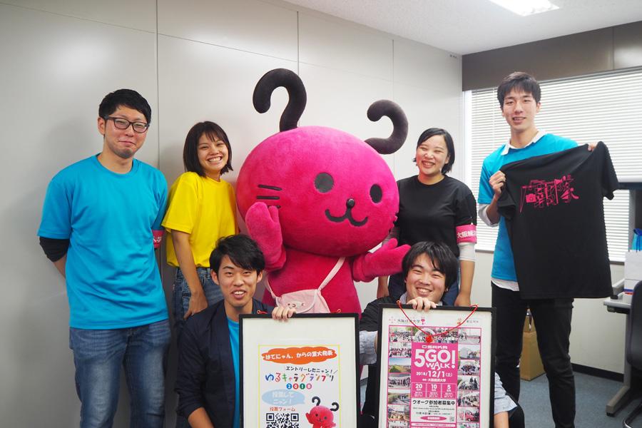 大阪経済大学『OSAKA5GO!WALK』の学生実行委員のメンバー