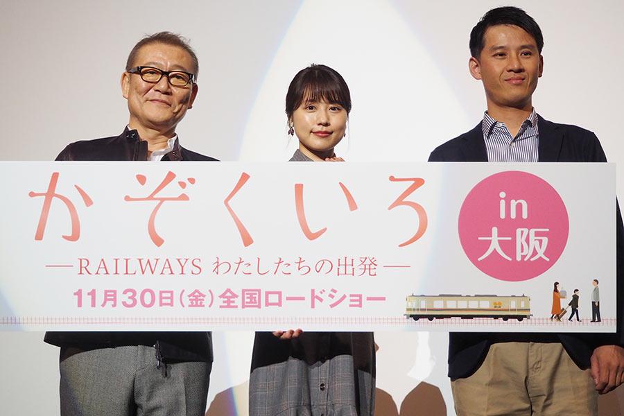 左から、國村隼、有村架純、吉田康弘監督(22日・大阪市内)