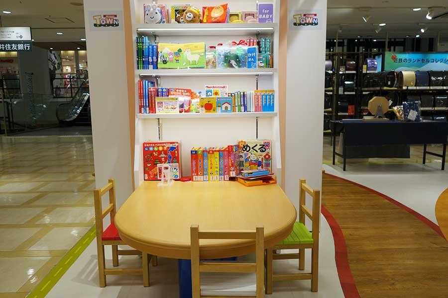 子どもが遊べるスペースには、絵本コーナー(写真)とおもちゃコーナーがある