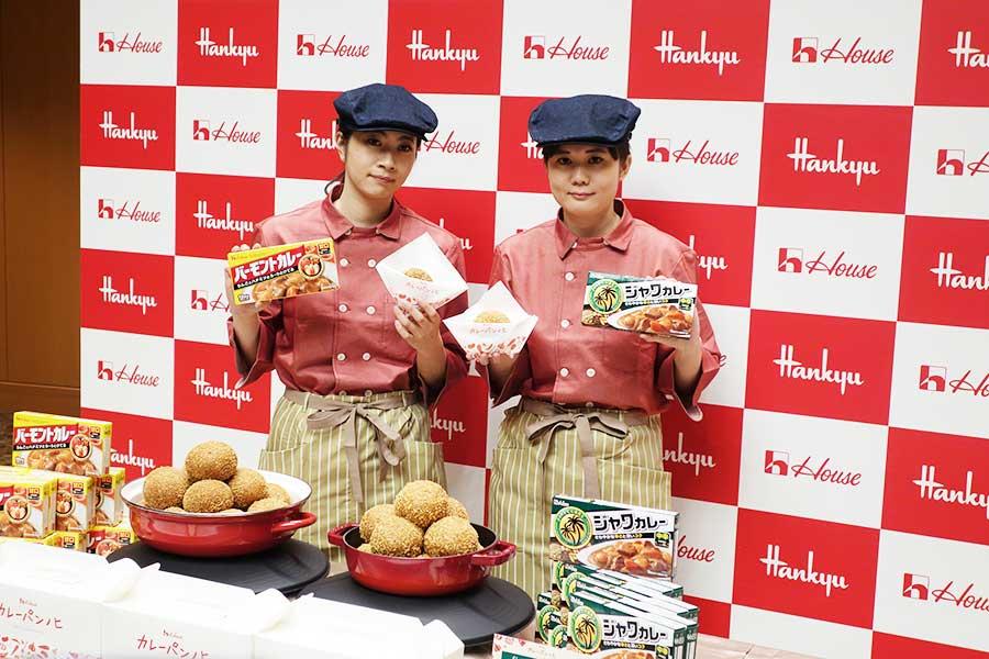 2種のカレーパンを「ハウス カレーパンノヒ」で販売する