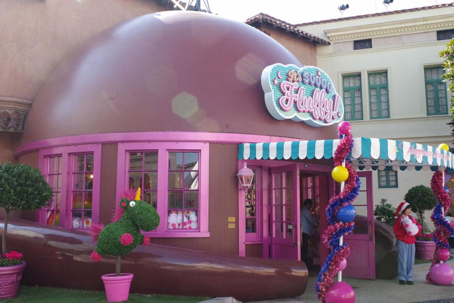これまでモッピーの専門店だった丸いピンクの店舗