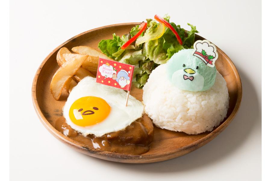 タキシードサムとぐでたまの仲良しハンバーグプレート(1200円・税抜)