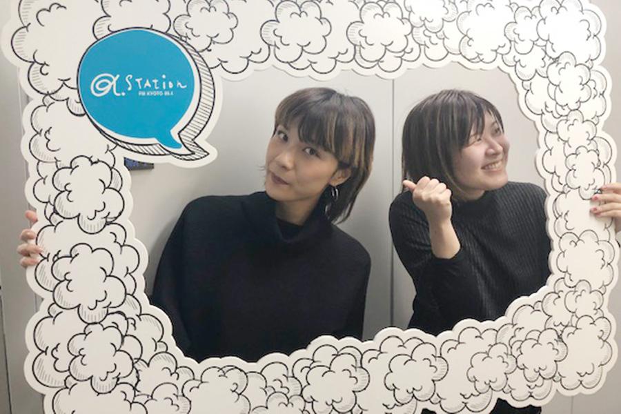 歌人・ハルカ(左)と奇人・ミユキ(19日・α-STATIONスタジオ)