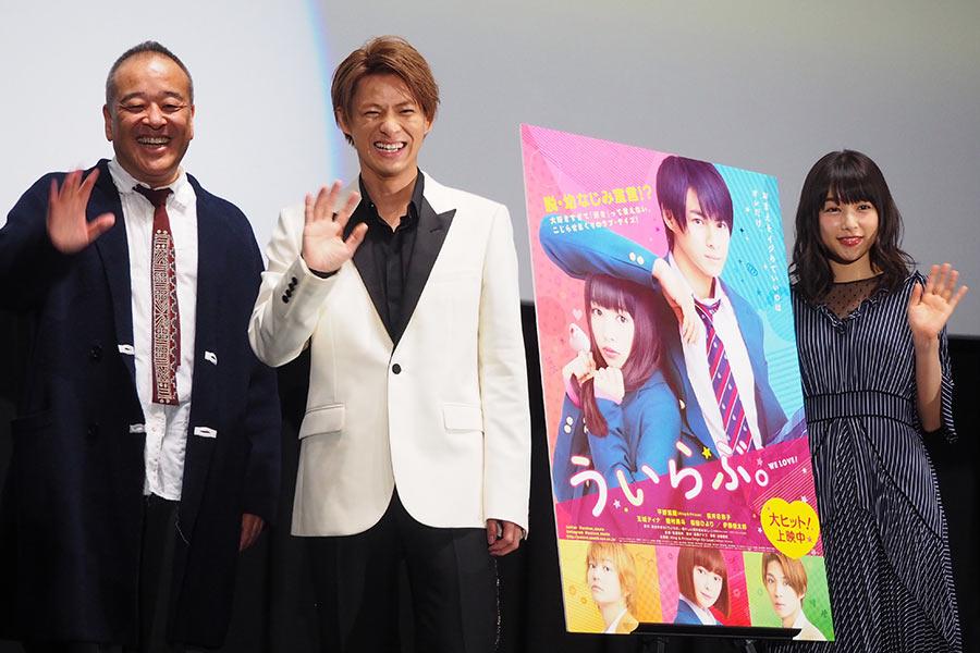 左から、佐藤祐市監督、平野紫耀(King & Prince)、桜井日奈子(10日・大阪市内)