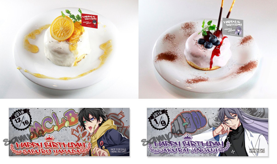 (左から)山田三郎のバースデーケーキ(1300円・12/15〜17)、神宮寺寂雷のバースデーケーキ(1300円・1/8〜10)と、バースデーステッカー