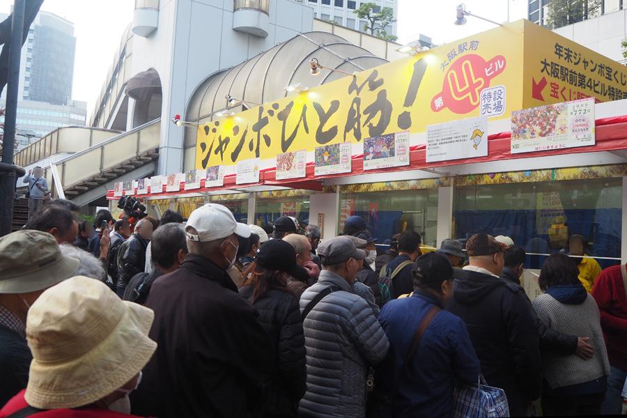 年末ジャンボを求め、行列を作る人々(21日、大阪駅前第4ビル特設売場)