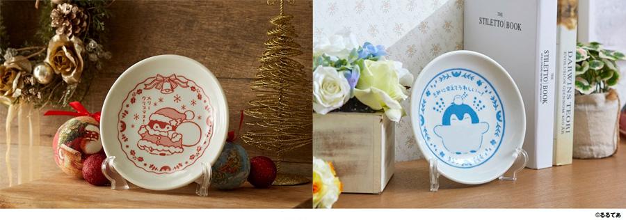 3240円以上購入でもらえるオリジナル絵皿(各種1000枚、左から12/8〜、12/22〜)
