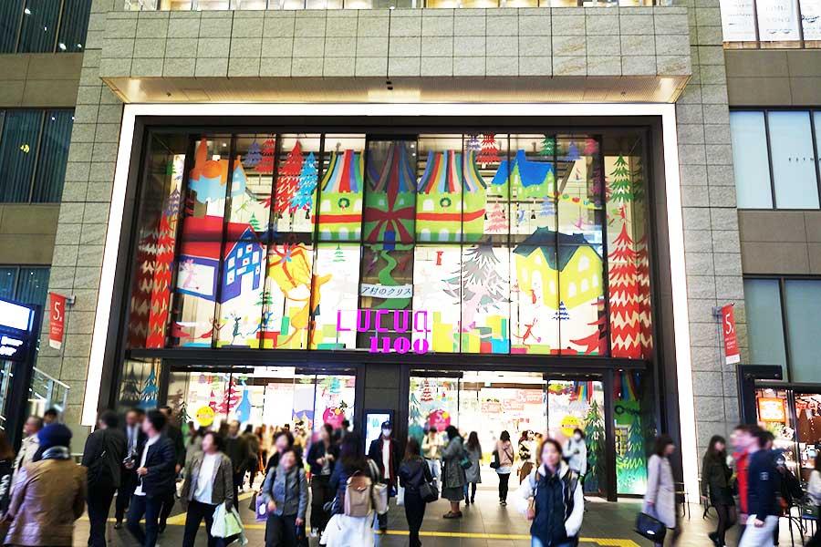 ルクア大阪は、ルクアとルクアイーレの2棟からなる