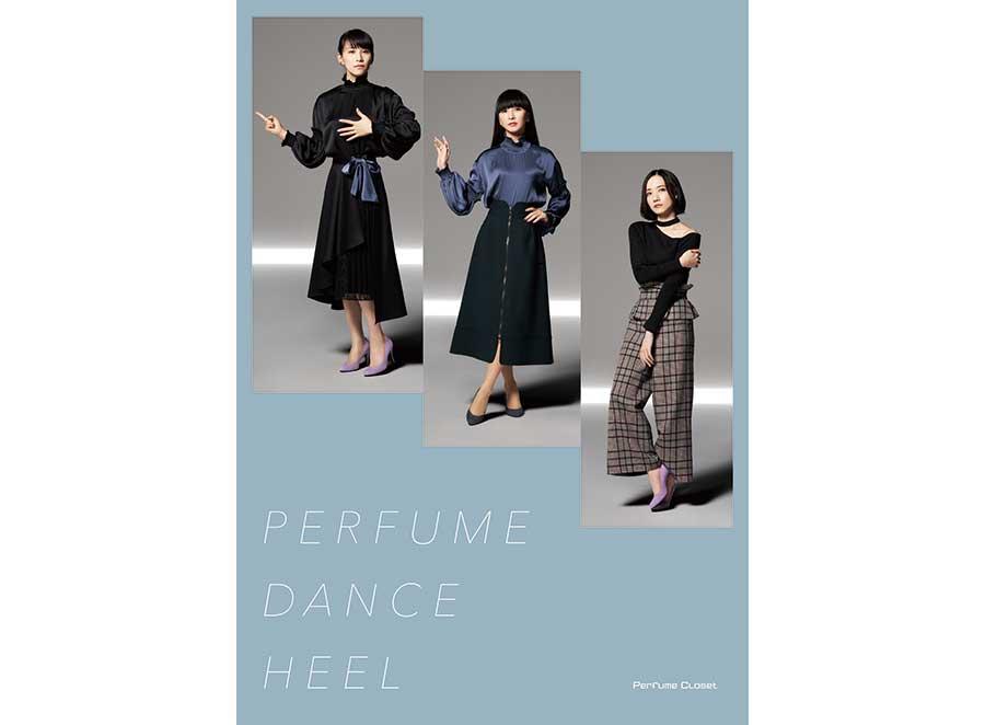 アルバム『Future Pop』でツアー中のPerfume