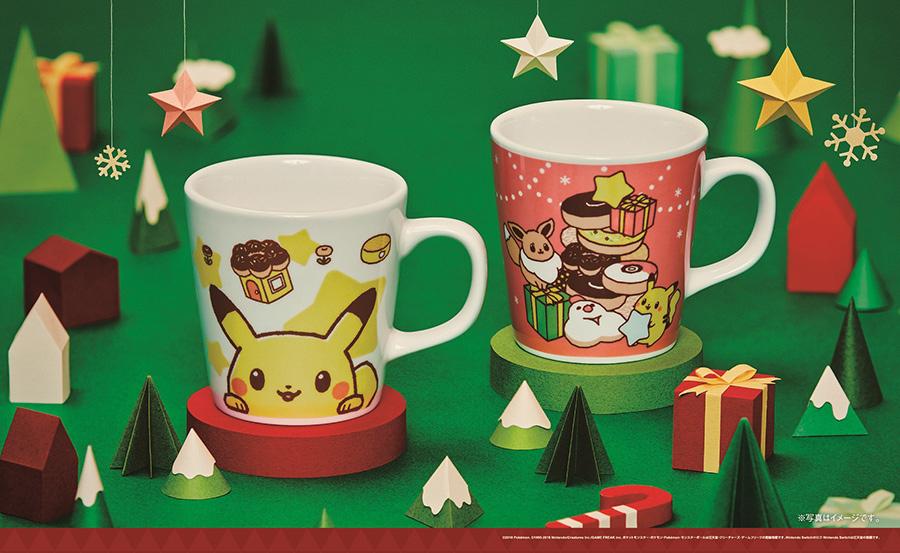 『misdo Pokémon ウィンターコレクション』のオリジナルマグカップ
