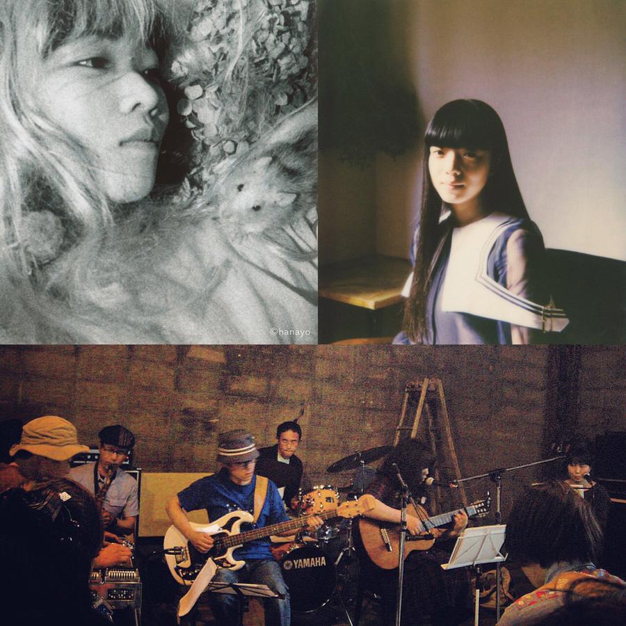 12/24@酒心館ホールに出演する、青葉市子、ゑでぃまぁこん、カネコアヤノ
