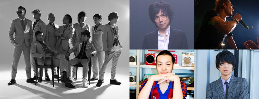 (左上から時計回り)東京スカパラダイスオーケストラ、宮本浩次、TOSHI-LOW、斎藤宏介、峯田和伸