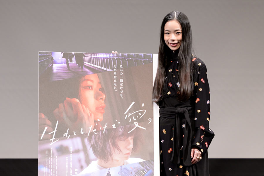 主演映画『生きてるだけで、愛。』の舞台挨拶に登壇した女優の趣里(3日・大阪市内)