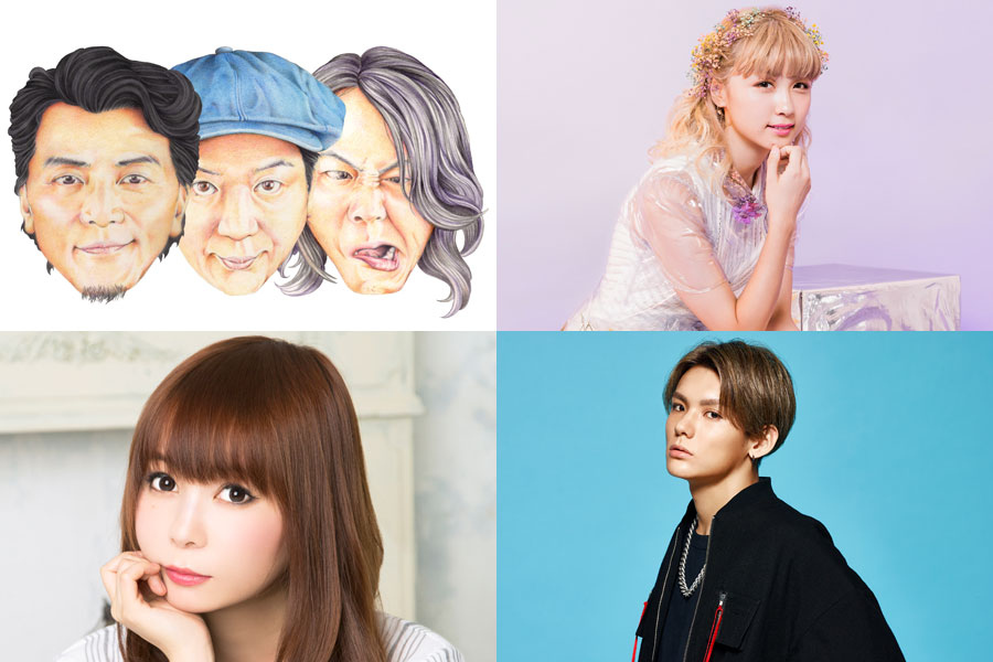 上段左よりKICK THE CAN CREW、Dream Ami、下段左より中川翔子、KSUKE