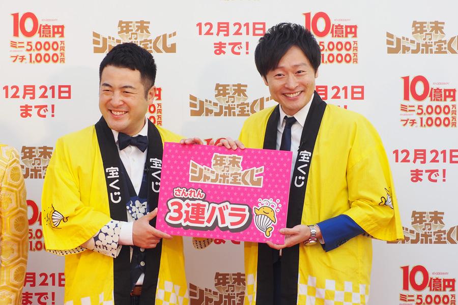 年末ジャンボをテーマとした大喜利対決で見事勝利した和牛・川西(左が水田)