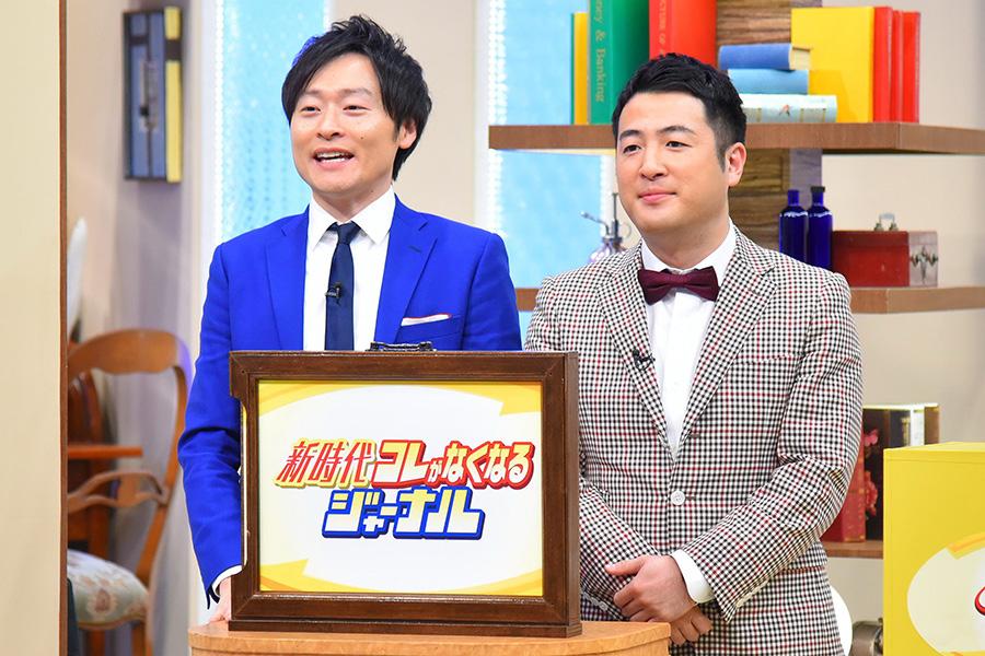 和牛・水田(左)と川西が報道番組初出演 写真提供:MBS
