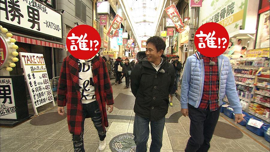 左から、相方息子、浜田雅功、相方父親。3人で大阪のB級グルメを巡る 写真提供:MBS