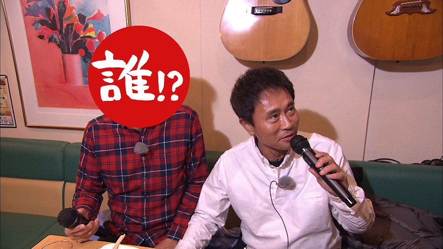 カラオケでは、浜田と超大物歌手がデュエットを披露する 写真提供:MBS