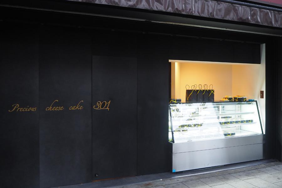 JR北新地駅から徒歩4分の場所にオープンしたチーズケーキ専門店「301」