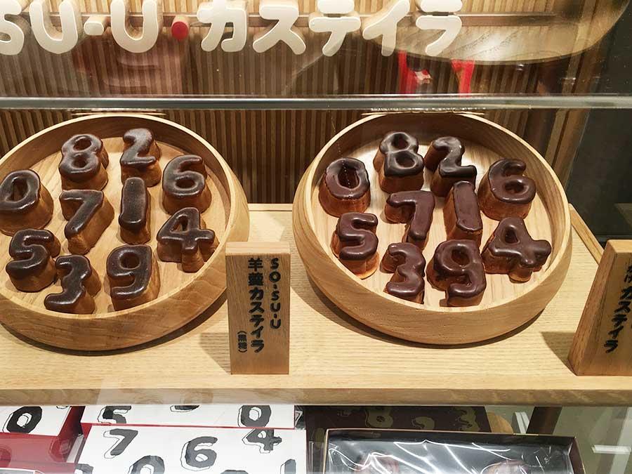 上にかかっているのはチョコレートではなく、黒糖羊羹!「伊藤軒/SOU・SOU」のSO-SU-U羊羹カステイラ