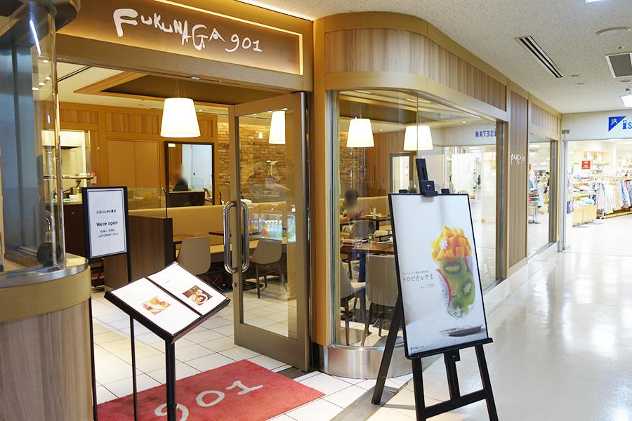 「ジェイアール京都伊勢丹」の8階フロアからもアクセスできる