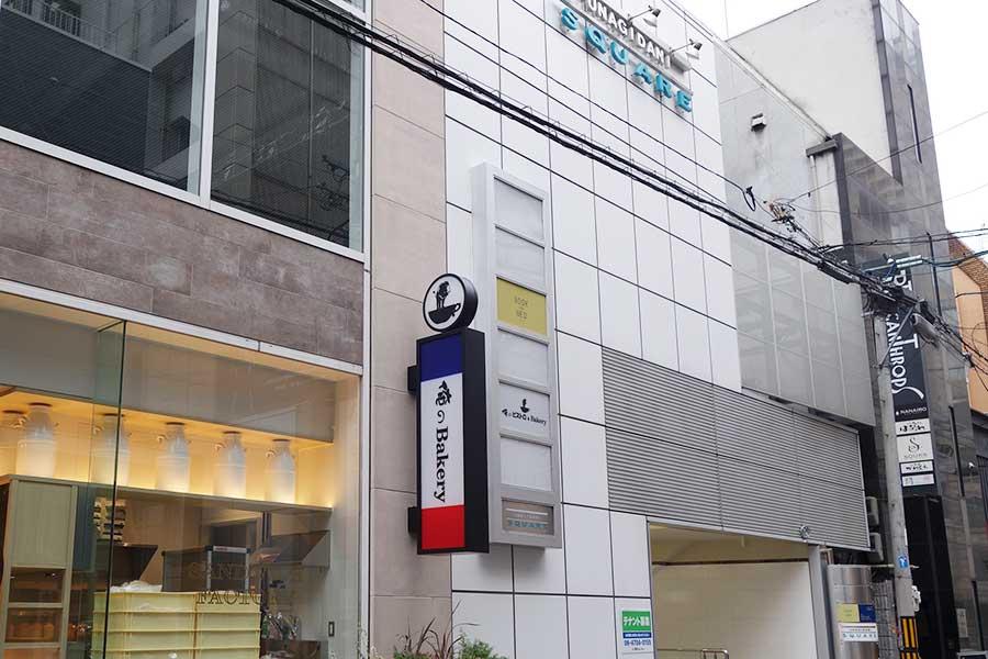 地下鉄心斎橋駅から徒歩約5分