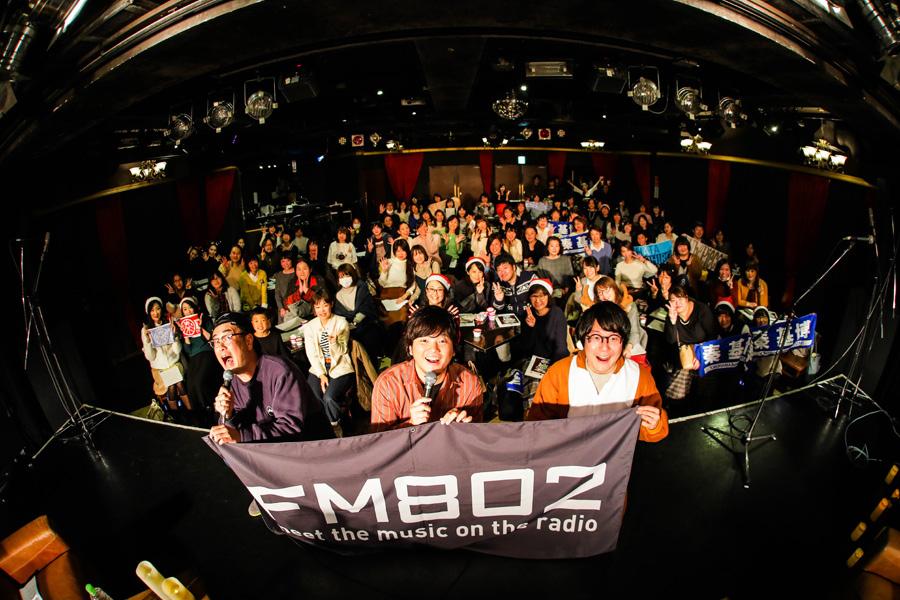 番組公開収録に登場した(左から)DJの中島ヒロト、秦 基博、松室政哉(12日、大阪市内)写真提供:FM802