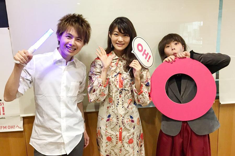 FM OH!『おふらじ!EX』にゲスト出演した早見沙織(中央)。左はDJの淡路祐介、右はDJの戸田柚葉