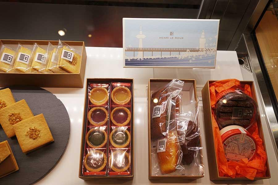 「アンリ・ルルー」の京都限定パッケージ