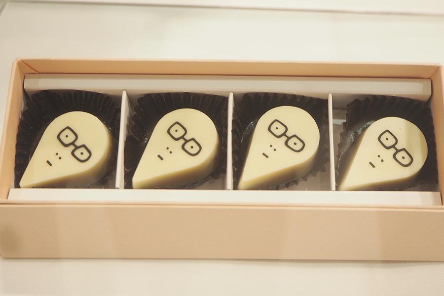 「パティスリーヨシモト」いなだまチョコ(4個入り・1296円)