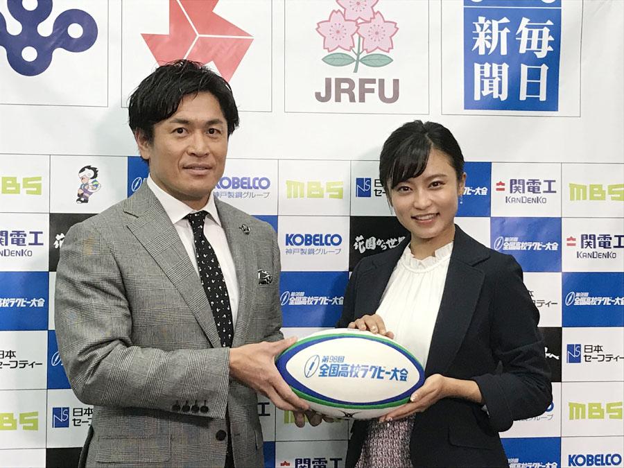 『全国高校ラグビー大会』のメインキャスターをつとめる大畑大介さん(左)と小島瑠璃子
