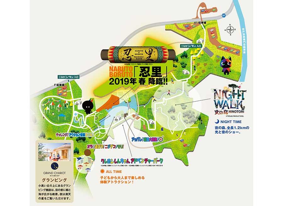 「ニジゲンノモリ」の一部、約8000平方メートルが「NARUTO&BORUTO 忍里(SHINOBI-ZATO)」に