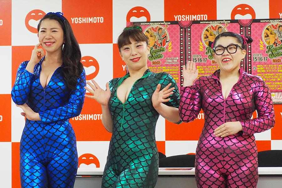 森田まりこが次女をつとめる、吉本新喜劇のユニット・爆乳三姉妹